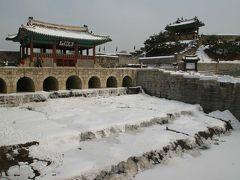 2010年 雪の水原・華城を往く