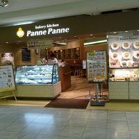 グルメ記◆守口京阪百貨店内『ベーカリーキッチン・パンネパンネ(Bakery Kitchen Panne Panne)』