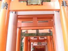 2010年1月 ~ 伏見稲荷大社 初詣 ~