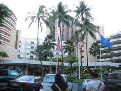 ハワイの結婚式に参加 (1)