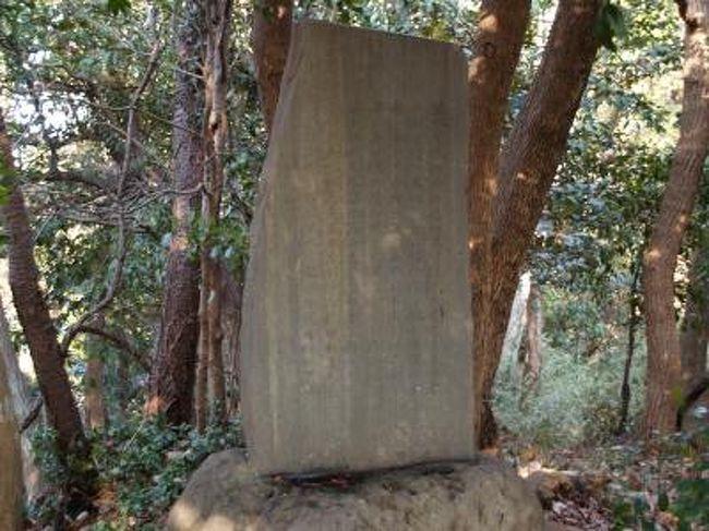 奈良や京都と比べても鎌倉には石碑が多くある。これは大正時代から戦前にかけて鎌倉町青年会(10石碑)、鎌倉同人会(4石碑)、鎌倉町青年団(58石碑)/鎌倉市青年団(6石碑)によって 78の石碑が建てられたからであろう。この中には5石碑が先代の石碑と重複するものである。戦後になっても鎌倉友青会(3石碑)、長谷上町文化会(1石碑)、玉縄史蹟顕彰会(1石碑)、源頼朝会(1碑)が建てられた。戦後の5石碑のうち2つが先代の石碑と重複するものである。どうしても各団体のエゴが見え隠れする。最後の源頼朝会(1碑)のものはこれまでのものとは比べ物にならないくらいに小さく、みすぼらしい。これでは頼朝公も嘆いてはいまいか。<br />これらを中心にして、鎌倉の石碑を88石碑にしぼって、「鎌倉の石碑88箇所巡り」としゃれ込もう。きっと、鎌倉の歴史に詳しくなること請け合いです。<br />(表紙写真は葛原ヶ岡ハイキングコース途中の竺僊梵僊和尚顕彰碑)