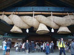 松江から出雲大社と足立美術館を巡る