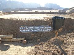 ワディ・ラムのベドウィン・テントを訪問