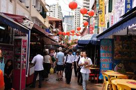 シンガポールのチャイナタウン ∞ アジア・グランドサークル・ツアー(3) ∞