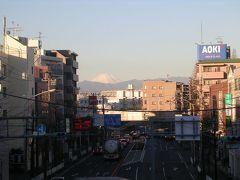 """産業カウンセラー試験受験&合格祈願 「富士山の見える街 """"大倉山""""」   ~横浜~"""