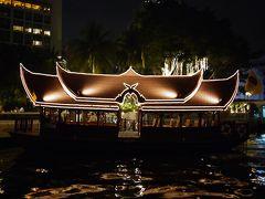 バンコク マンダリンオリエンタル Mandarin Oriental Bangkok タイ料理 サラリムナーム に行ってきました。サラ・リム・ナーム