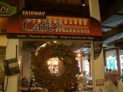 Fairway Café & Steakhouse で最初のランチ