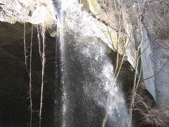 2007年2月 棚下不動の滝(19)