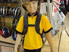 台湾自転車情報! 自転車Shopへ行こう。