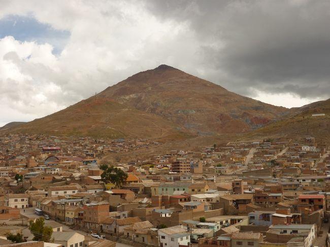 2009年冬休みを利用して<br />南米のボリビアを旅してきた。<br /><br />ボリビア/アメリカでするリストのうち、<br /><br />1.鏡張りのウユニ塩湖で絶景を堪能する<br />2.ウユニ塩湖でトリック写真を撮る<br />3.ウユニ塩湖で星空に惚れぼれする<br /><br />は済み。残り、<br /><br />4.ポトシの街並みをぶらぶら歩く<br />5.エルアルトでプロレスを見る<br />6.ラパスの夜景を見ながら年を越す<br />7.チョコのお菓子&quot;Bon o Bon&quot;を大人買いする<br />8.ボリビアのお酒を飲む<br />9.ダラス空港近くのホテルでまったり過ごす<br />10.ダラスでステーキを食らう<br /><br />を予定している。<br /><br />ボリビア4日目ポトシ編の始まりはじまり〜。
