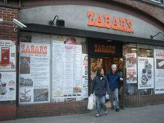 Zabar's まで買出しに。ついでにH&H Bagels でベーグルも。