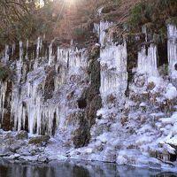三十槌氷柱と日本秘湯を守る会~柴原温泉 かやの家~ へ。