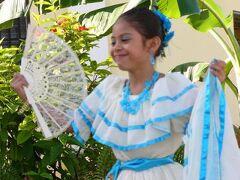 ★Nicaragua  ニカラグアって面白い 16編のサイトマップ