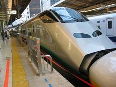 北九州空港始発便AM5:30発~羽田AM6:55着JR新幹線を利用&あえてローカル線にのって日光東照宮へ参拝しました。
