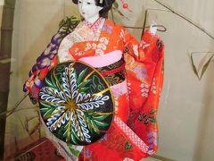 南米ボリビア国サンタクルス市で日本の文化の展示会 #6