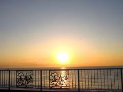 きれいな日の出を見ちゃった!(その1 西湘バイパス)