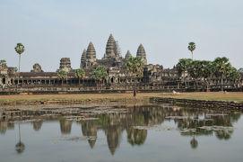 カンボジア・アンコールワット ∞ アジア・グランドサークル・ツアー(10) ∞