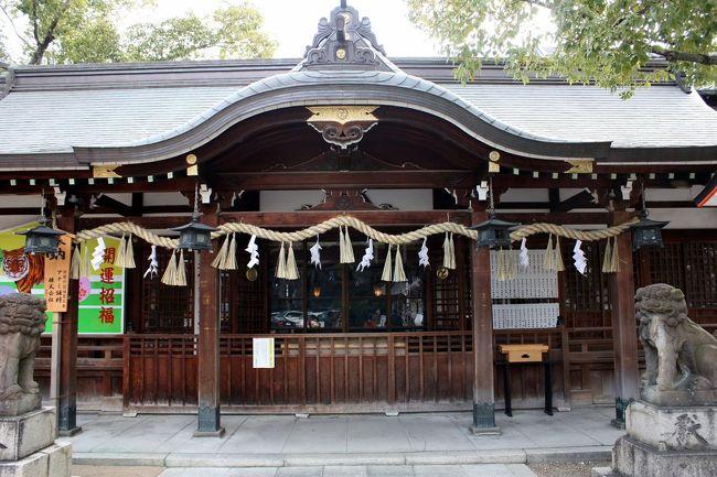 堺市にある方違神社(ほうちがいじんじゃ)へと行ってきました。<br />方違神社は古くより方災除の神として知られており,普請,転宅,旅行等の場合に御神礼,御砂および粽を受け,方除祈祷のお祓いをしてもらいます。<br /><br />