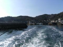 笠岡諸島 心やさしき真鍋島