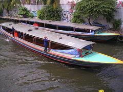 センセーブ運河のボート