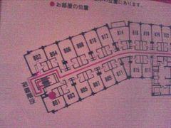 シェラトン都ホテル東京  目黒駅