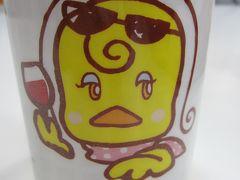 06.2010年、最初の観光は インスタントラーメン発明記念館!!~マイカップヌードルファクトリー編~