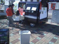 移動販売 神奈川県相模原市 お汁粉 住宅展示場