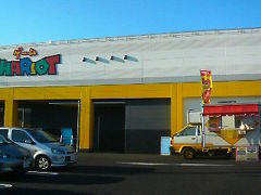 千葉県市原市 移動販売 ケバブ  ゲームセンター出店