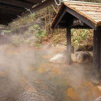ゆったり湯めぐり 黒川温泉