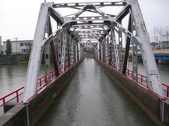 新潟のB級でマイナーな観光地めぐり0810 「立体交差する川&日本最古の油田跡」 ~新潟~