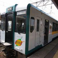 出羽路~奥の細道・ローカル列車の旅②
