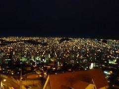 恋するウユニは美しい Bolivia@5th day