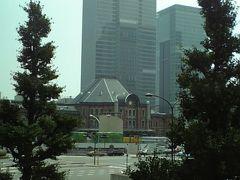 東京、名所めぐり