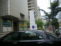 路線バス136番ソイ21サーミットタワー~ソイ24エンポリアム・デパートまで