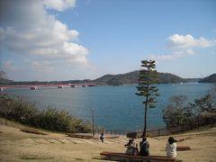 昼下がりのドライブ♪浜名湖周辺♪&浜名湖ロイヤルホテル