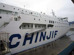 船で帰国2★新鑑真号で上海→神戸★船の上から見た関門海峡と明石大橋、そして神戸港へ!