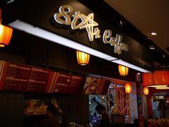 バンコク MBK 6階 Star Caffe に行ってきました。