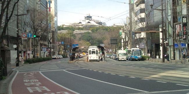出張で熊本に行きました。<br />仕事で行っているので、旅行記としては内容が薄いですが(^^;)、一応、記録としてとどめておきます。