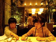 2010年 エクシブ軽井沢 翠陽でお食事