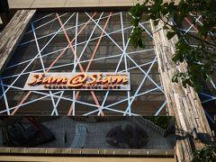バンコク ナショナルスタジアムから サイアム@サイアム Siam@Siam Design Hotel & Spa 近辺を探索してみました。