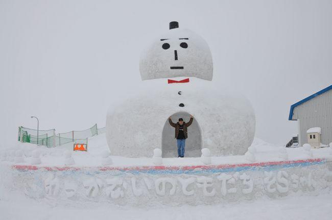 日本最北端の冬の稚内に客を呼ぶべく、「稚内空港利用者利便向上協議会」が企画したこのツアー、二泊三日全7食付で25600円。イベントも多数あり、すぐ参加決定。<br />当日羽田に集合したのは幼児を含む43名。ところが、トコロガ、スタートから弱点を露呈!冬の稚内に客を呼ぶ企画が天候不良のため欠航になってしまった。一日1便しかないため添乗員があわてて千歳行きの便に席を確保したものの2名がキャンセル、他の人たちも悩んだあげく参加を決めた。千歳から稚内までバスでの移動、果たして何時に着くやら・・・初日からスケジュールが大幅に狂ってしまった。滞在中は食事もイベントも満足できたが、心配は帰りの飛行機、無事稚内空港を離陸したときはホッとしました。