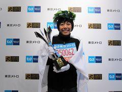 2010年2月 お祭り気分!2010東京マラソン☆エキスポ