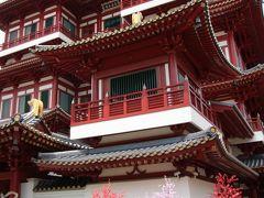 シンガポール観光 豪華絢爛な巨大寺院 「新加坡仏牙寺龍華院」