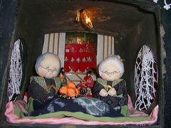 晴れの国 岡山(勝山の雛祭り/町で見つけた雛人形?:キュート編)