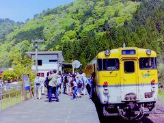 2003年5月鉄道旅行1(可部線)