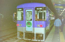 2003年5月鉄道旅行3(北条鉄道)