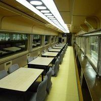 楽しい乗り物に乗ろう!  JR東日本「お座敷うつくしま浜街道」号   ~茨城~
