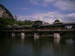 桂林−柳州−武陵源の旅3 柳州