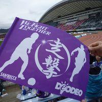 2010年 Jリーグ開幕!~サンフレッチェ広島 VS 清水エスパルス~