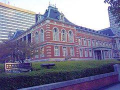法務省(旧本館)明治の官庁建物で現存する唯一のもの!